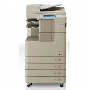 imageRUNNER ADVANCE 4245i